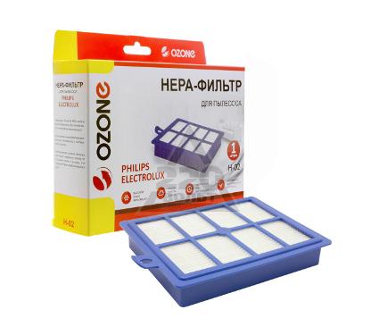 Фильтр OZONE H-02