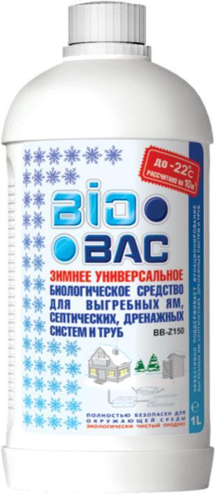 Средство БИОБАК ВВ-z150