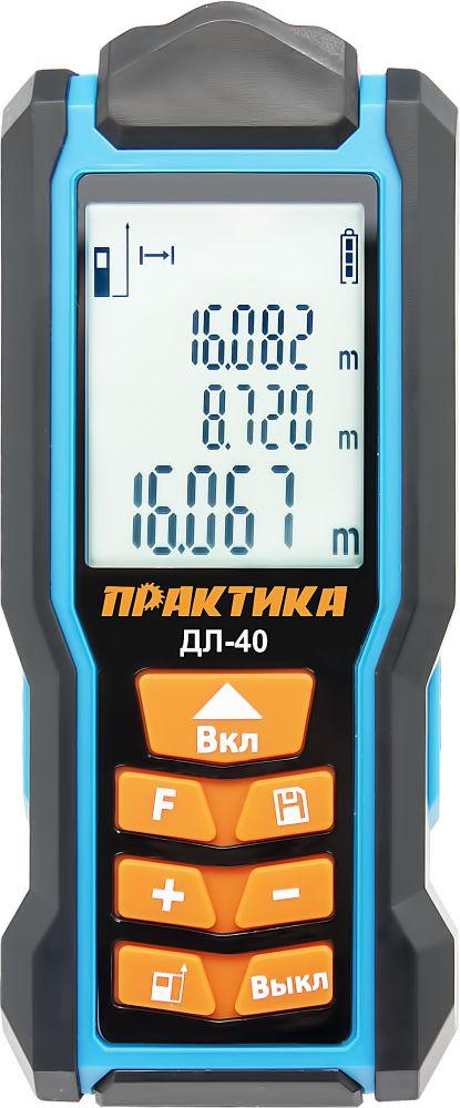 Дальномер ПРАКТИКА 649-387 ДЛ-40