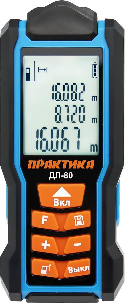Дальномер ПРАКТИКА 649-400 ДЛ-80