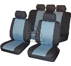 Чехол на сиденье AUTOSTANDART 101108