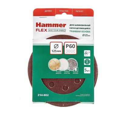 Круг фибровый HAMMER Flex 125 мм 8 отв. Р 60 5шт