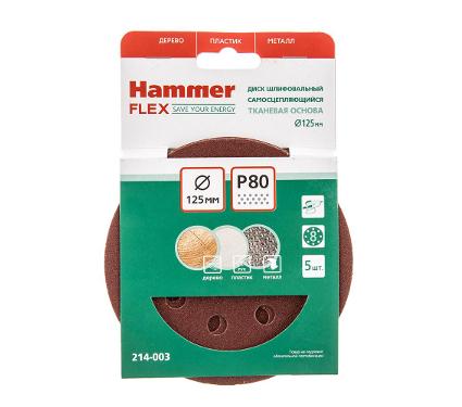 Купить Круг фибровый HAMMER 125 мм 8 отв. Р 80 5шт, круги фибровые (цеплялки)