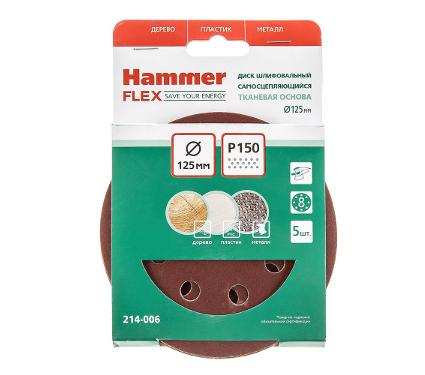 Купить Круг фибровый HAMMER 125 мм 8 отв. Р 150 5шт, круги фибровые (цеплялки)