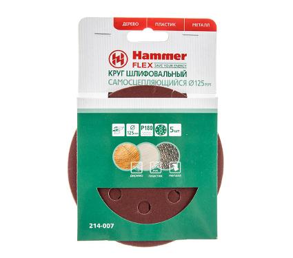 Купить Круг фибровый HAMMER 125 мм 8 отв. Р 180 5шт, круги фибровые (цеплялки)