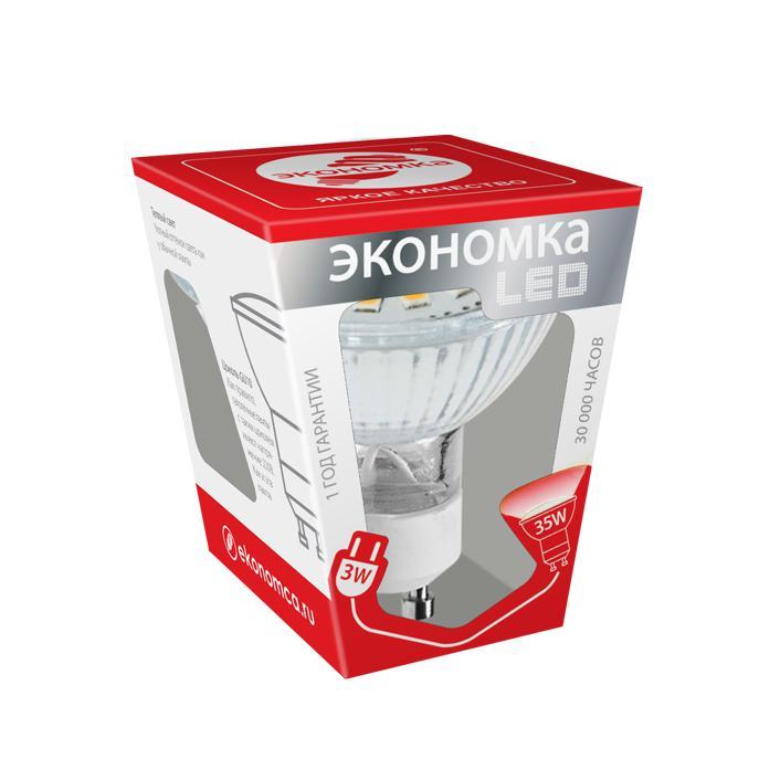Лампа светодиодная ЭКОНОМКА Космос eco_led3wgu10c45