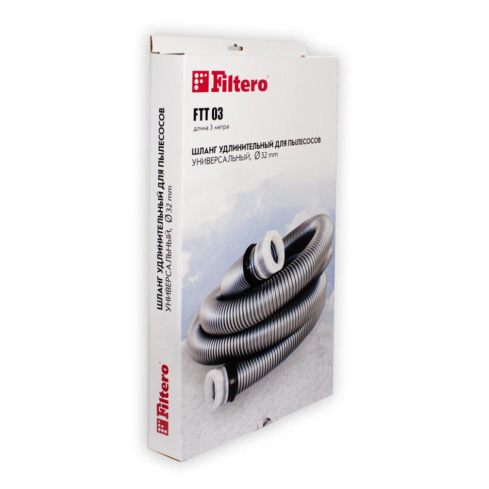 Шланг Filtero Ftt 03