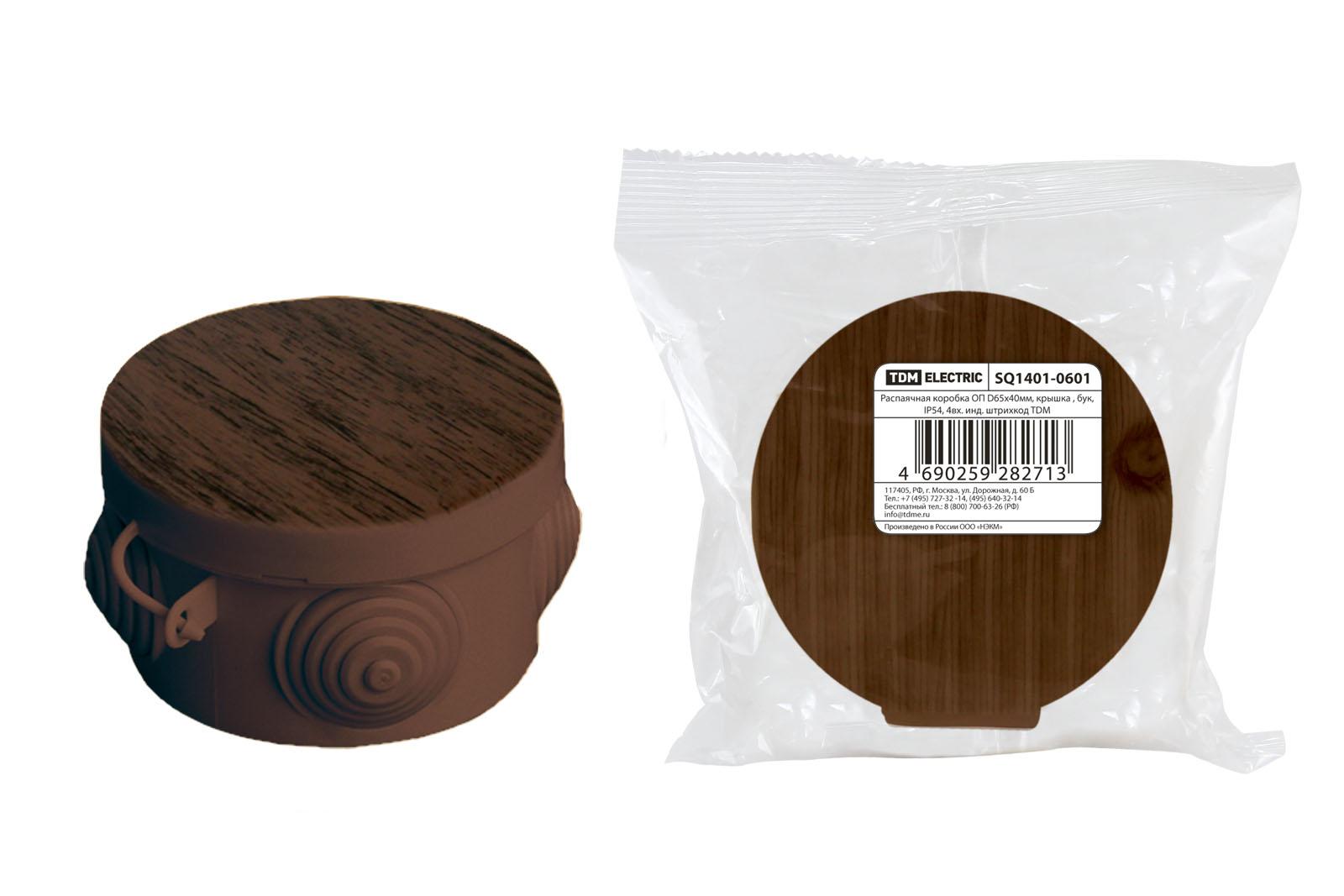 Коробка распаячная Tdm Sq1401-0601