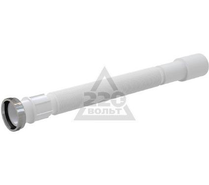 Гибкая труба ALCA PLAST A76