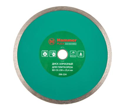 Купить Круг алмазный HAMMER 206-224 ВD CG, круги алмазные