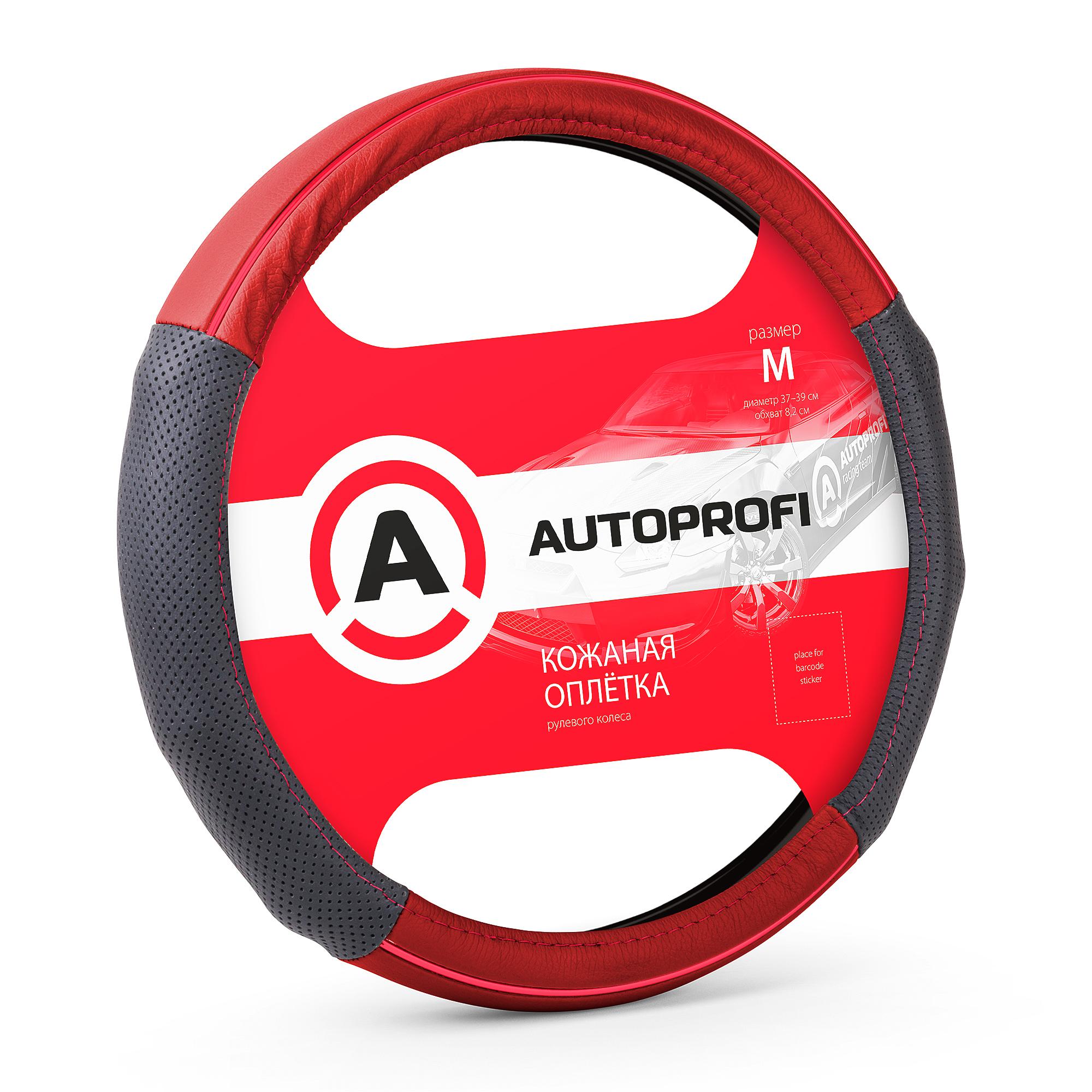 Оплетка Autoprofi Ap-1060 bk/rd (m)