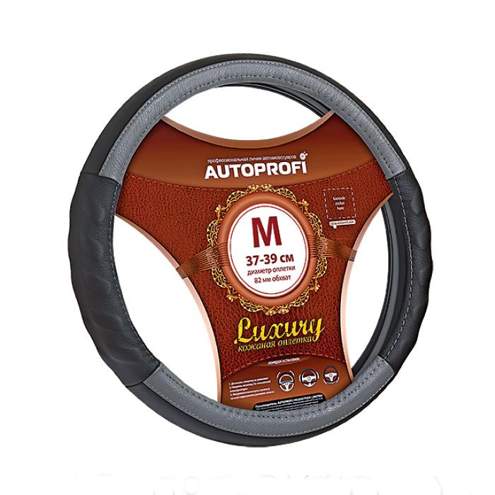 Оплетка Autoprofi Ap-1070 bk/gy (m)