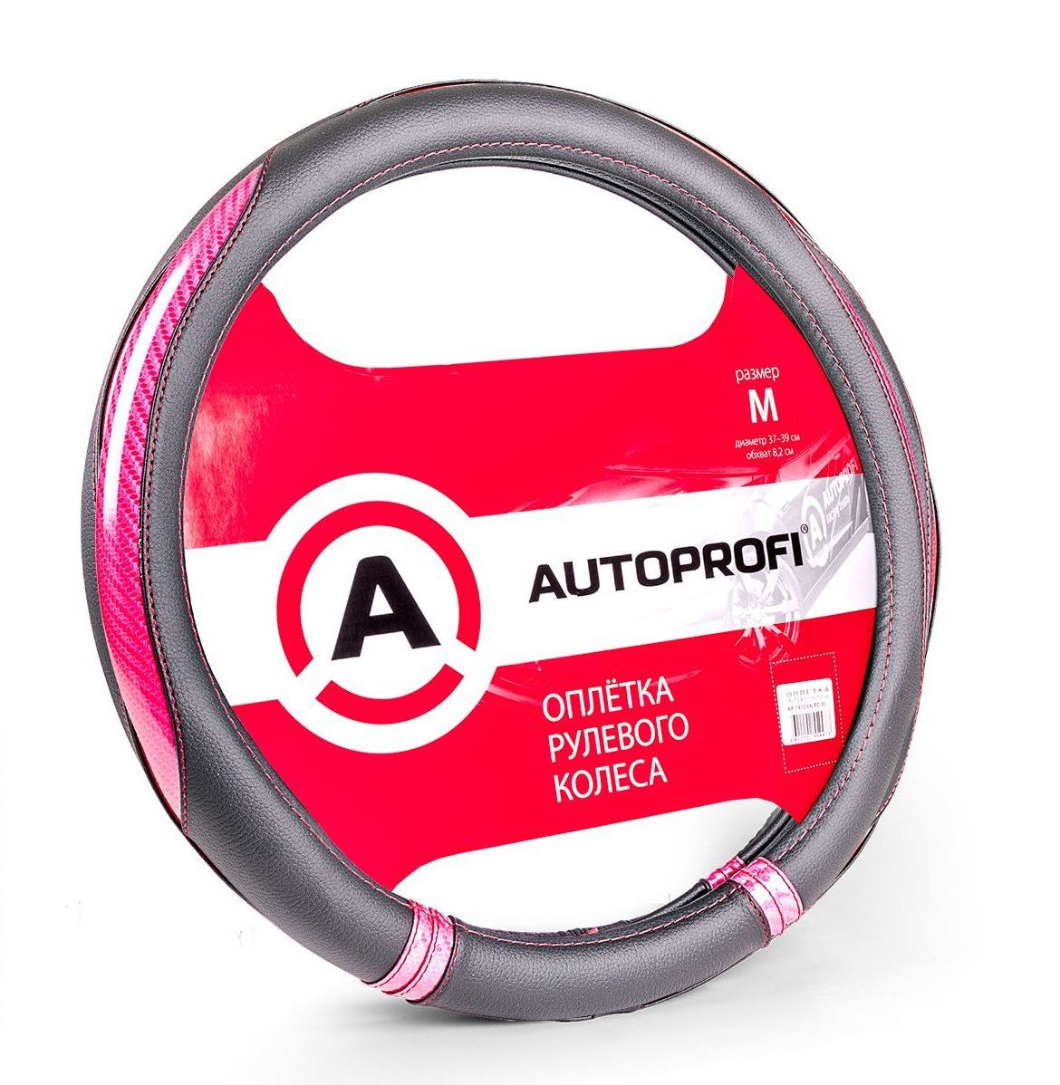 Оплетка Autoprofi Ap-1412 bk/pink (m)