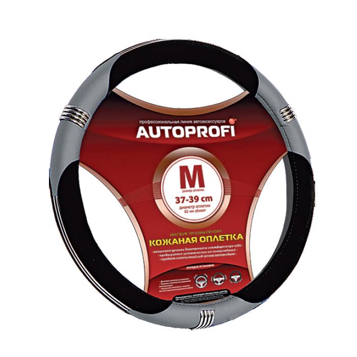 Оплетка Autoprofi Ap-150 bk/gy (m)
