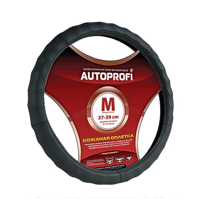Оплетка Autoprofi Ap-265 bk (l)