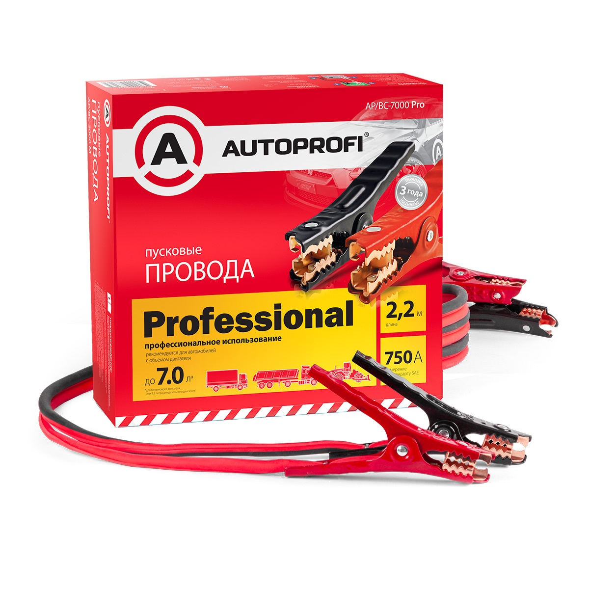 Провода прикуривания Autoprofi Ap/bc - 7000 pro