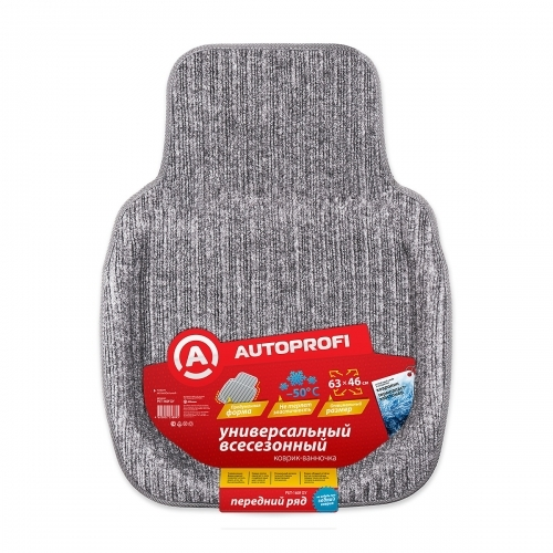 Коврики автомобильные Autoprofi Pet-160f gy