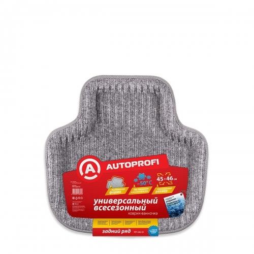 Коврики автомобильные Autoprofi Pet-160r gy