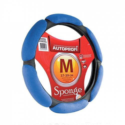 Оплетка Autoprofi Sp-5026 bk/bl (m)