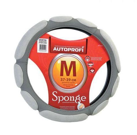 Оплетка Autoprofi Sp-9029 l.gy (m)
