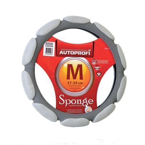 Оплетка Autoprofi Sp-9030 l.gy (m)