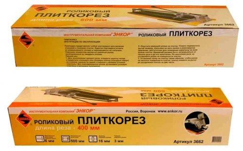Продажа Плиткорезов