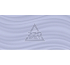 Плитка облицовочная GLOBALTILE 1041-0160 Fortuna Голубой 20шт