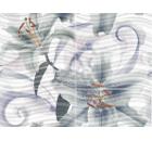 Декор-панно керамический GLOBALTILE 1608-0114 Fortuna Многоцветный 6шт