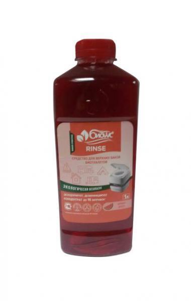 Жидкость БИОwc Rinse