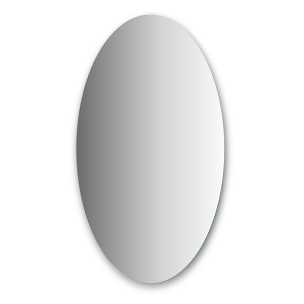 Зеркало Evoform Primary by 0036 s cool для девочки белая школа 2016