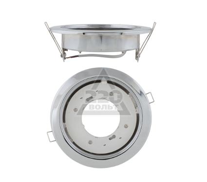 Светильник встраиваемый UNIEL GX70/H5 CHROME 1 PROM