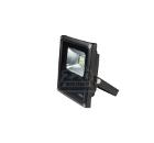 Прожектор светодиодный VOLPE ULF-Q507 10W/DW IP65 175-265В BLACK