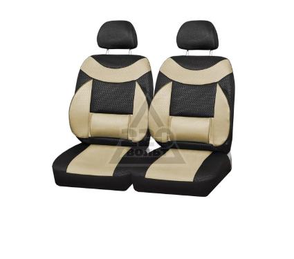 Чехол на сиденье SKYWAY SW-C28505 BK/BE /S01301049