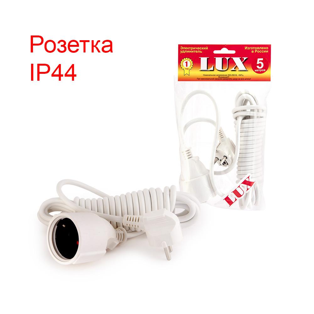 Удлинитель Lux У-161-05