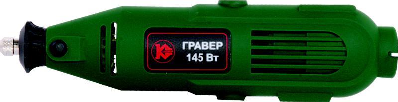Гравер КАЛИБР ЭГ-145