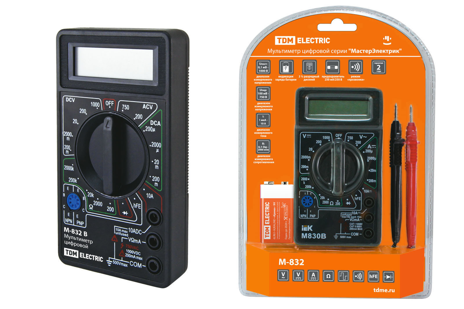 Мультиметр Tdm Sq1005-0003