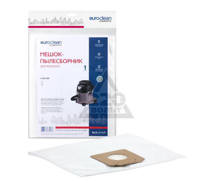Мешок EURO Clean EUR-211