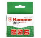 Скобы для степлера HAMMER Скобы 14мм, 11,3мм, 0,75мм П-образн (тип 53)