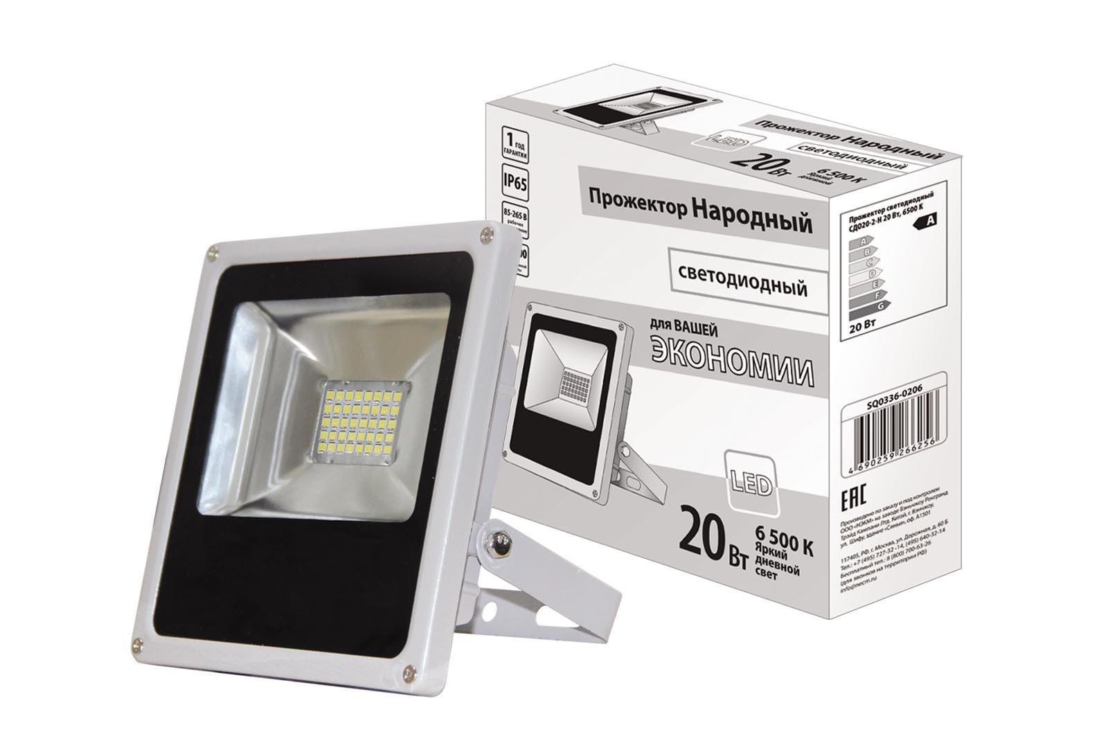 Прожектор светодиодный Tdm Sq0336-0206