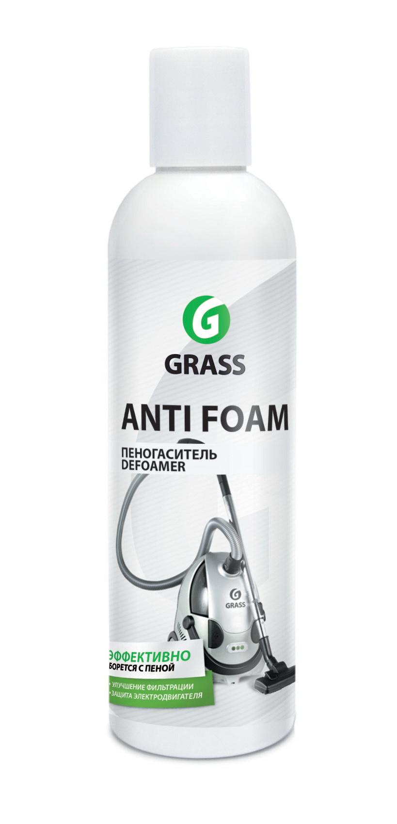 Очиститель Grass 800250 chrome
