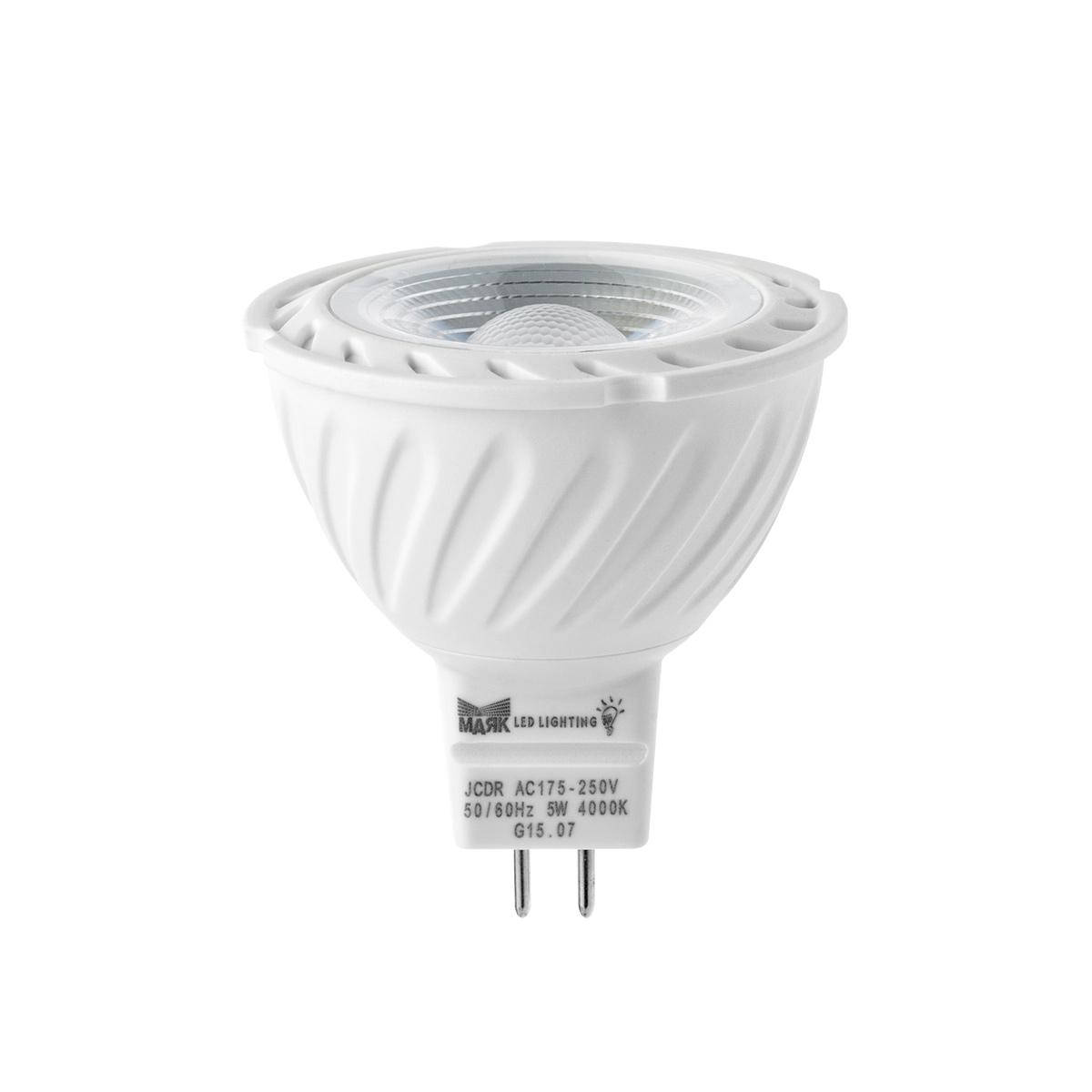 Лампа светодиодная МАЯК Gu5,3/5w/3000k