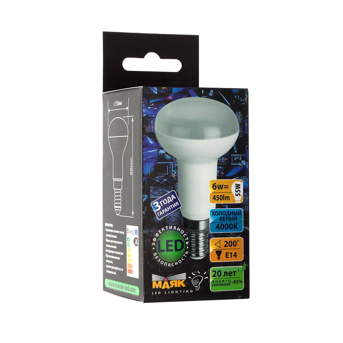 Лампа светодиодная МАЯК R50/e14/6w/4000k