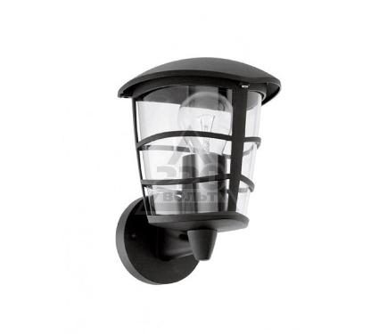 Светильник уличный EGLO 93097