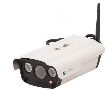Камера видеонаблюдения Zodiak 919