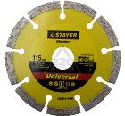 Круг алмазный STAYER MASTER 36671-115