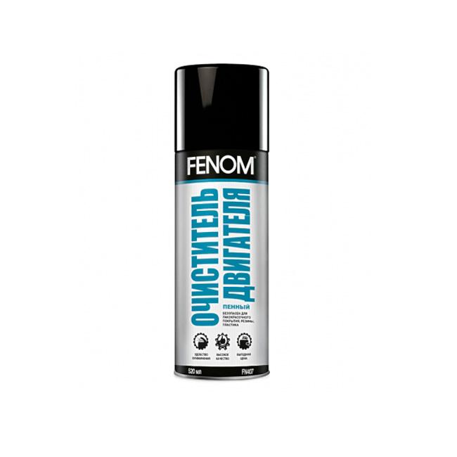 Очиститель Fenom Fn407