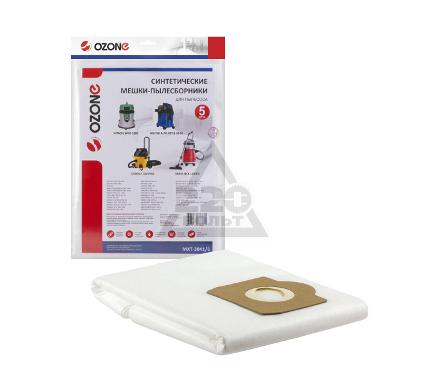 Мешок OZONE MXT-3041/5+1