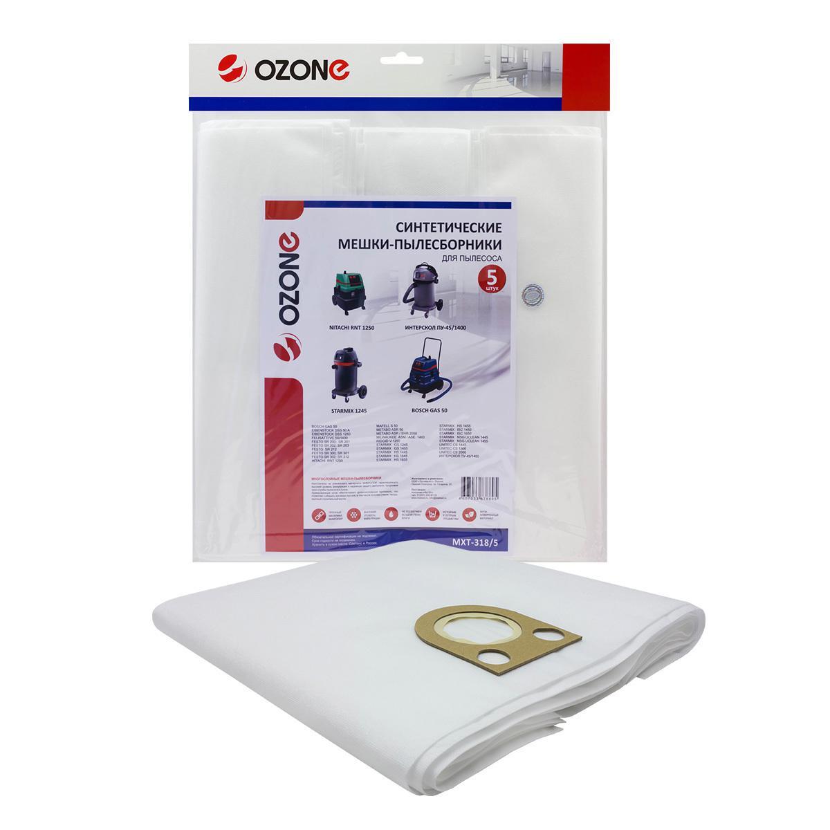 Мешок Ozone Mxt-318/5+1 ozone mxt 3031 5