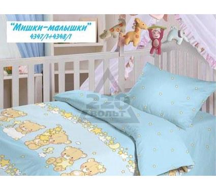 Комплект постельного белья НОРДТЕКС 106511 МИШКИ-МАЛЫШКИ