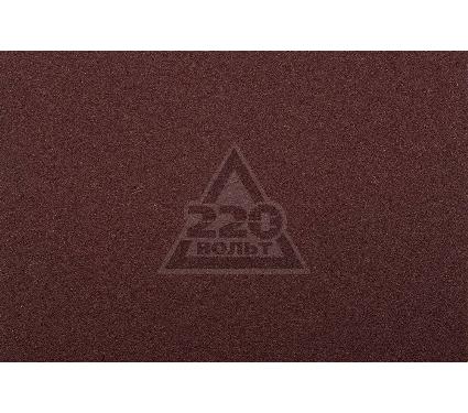 Лист шлифовальный ЗУБР 35520-040